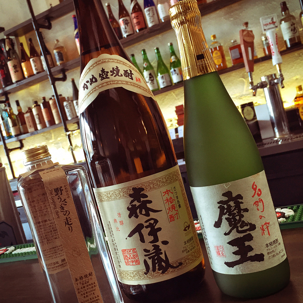Kemuri Japanese Baru - Shochu
